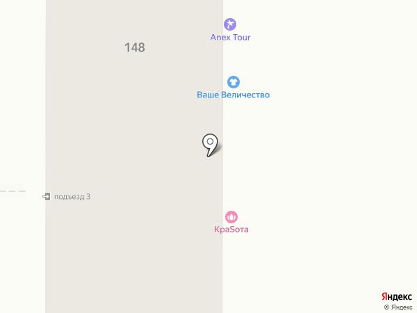 АБСК Уютный дом на карте Магнитогорска