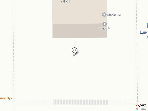 Магазин на карте Магнитогорска