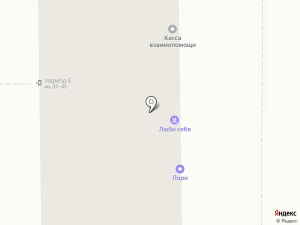 НОРД на карте Магнитогорска
