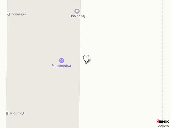 Мега Кега на карте Магнитогорска