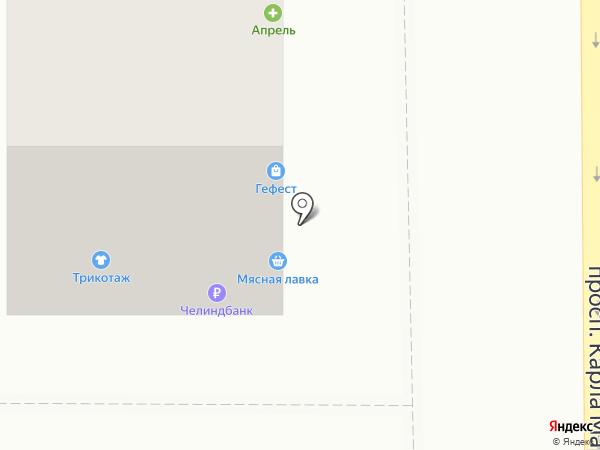 Приятного чаепития на карте Магнитогорска