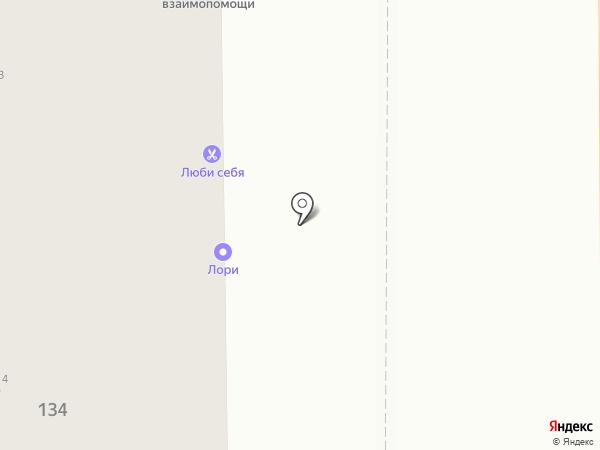 ДЕНЬГИ НАСЕЛЕНИЮ на карте Магнитогорска