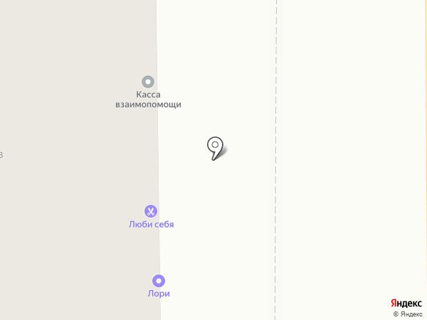 Союз, КПК на карте Магнитогорска
