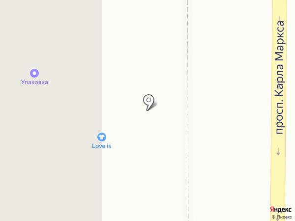 Пенное Отменное на карте Магнитогорска