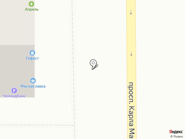 Банкомат, Сбербанк, ПАО на карте Магнитогорска