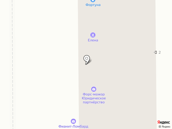 Лилия на карте Магнитогорска
