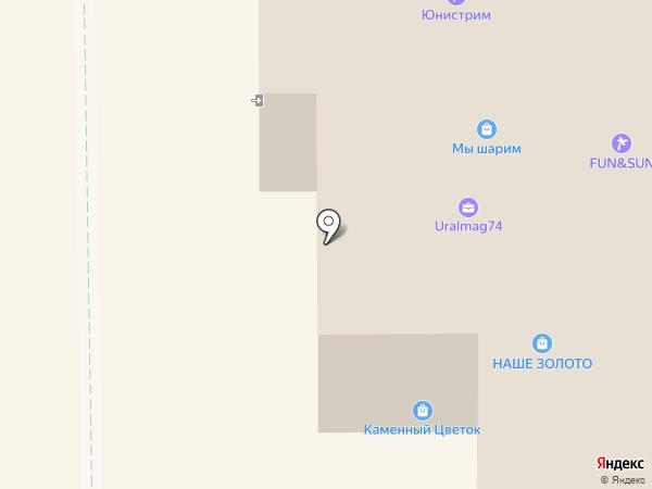 Канцелярская мышь на карте Магнитогорска