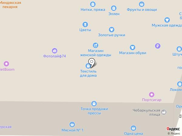 Магазин детской одежды на карте Магнитогорска