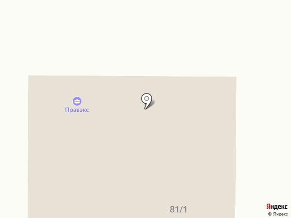 Росгосстрах на карте Магнитогорска