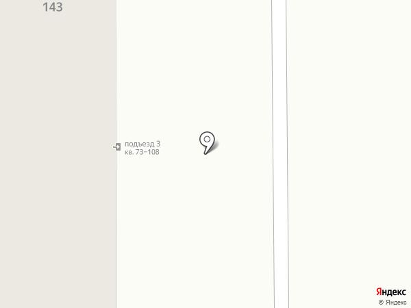 Виктория на карте Магнитогорска