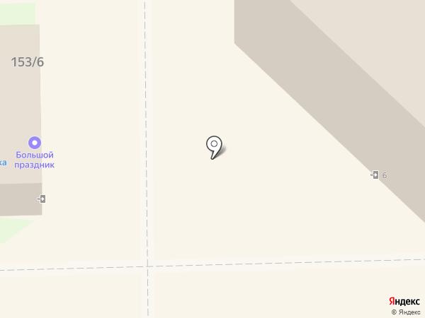 Большой праздник на карте Магнитогорска