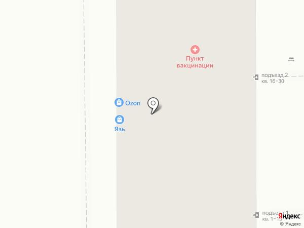 АрмаТеКС на карте Магнитогорска