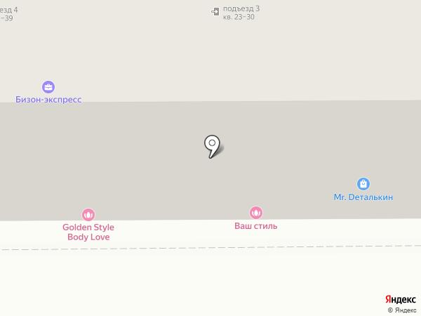 Кирпишникова Е.С. на карте Магнитогорска