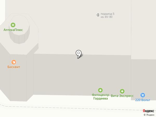Комиссионный салон-магазин на карте Магнитогорска