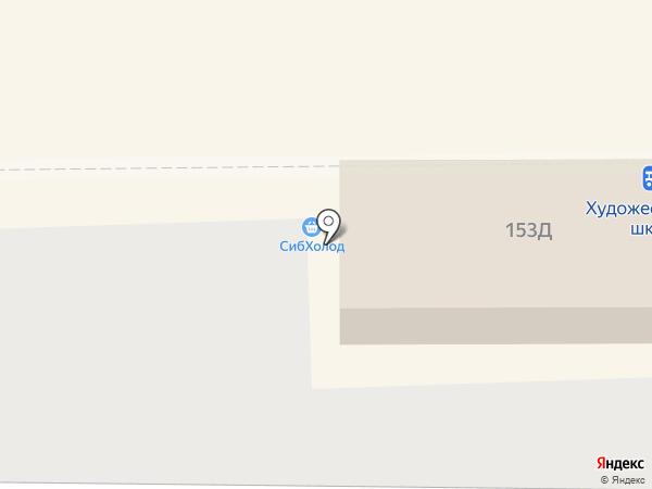 Антарес на карте Магнитогорска