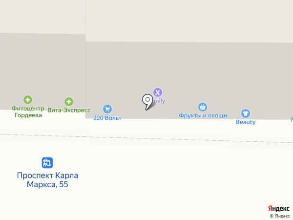 Орифлэйм Косметикс на карте Магнитогорска