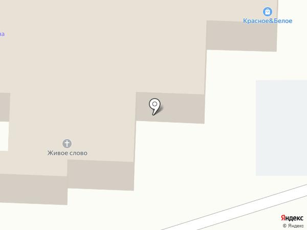 Кап4о на карте Магнитогорска