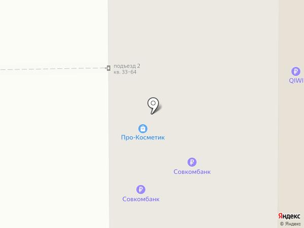 ЖЭУ №33 на карте Магнитогорска