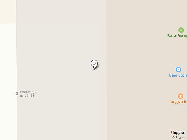 Каталина на карте Магнитогорска