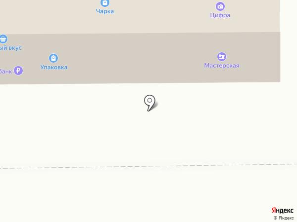 Магазин электротоваров на карте Магнитогорска