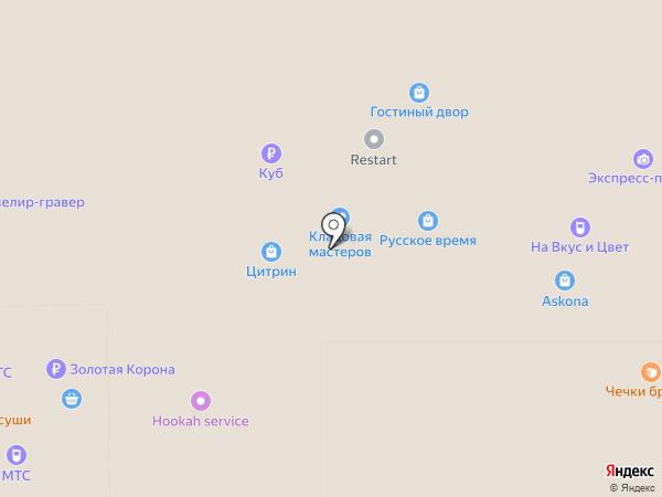 GRACIANA на карте Магнитогорска