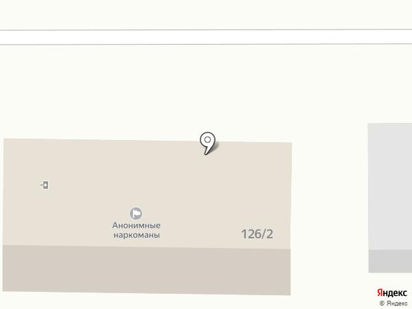 Аквамарин на карте Магнитогорска