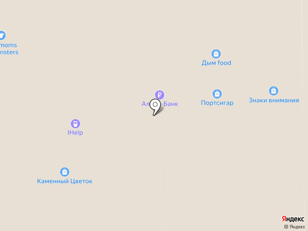 Suro mobile на карте Магнитогорска