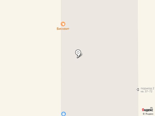 Комиссионный магазин-мастерская на карте Магнитогорска