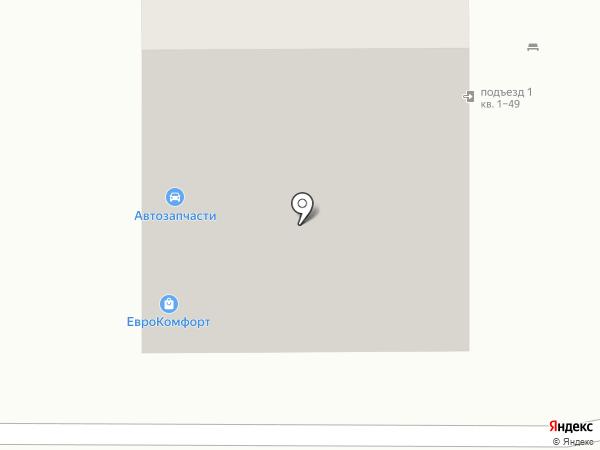Сеть магазинов на карте Магнитогорска
