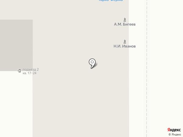 Банкомат, Банк Нейва на карте Магнитогорска