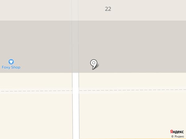 Foxy Shop на карте Магнитогорска