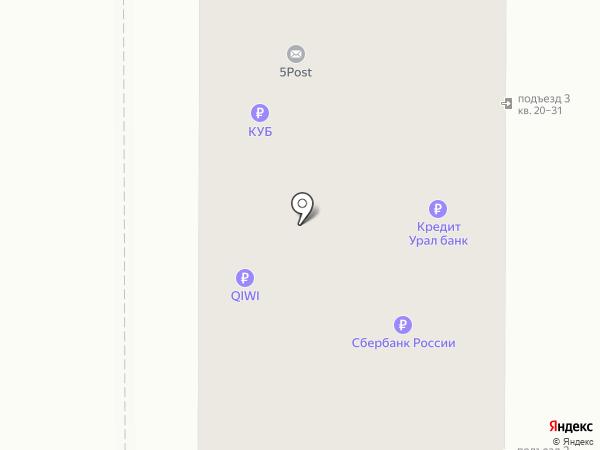 РакОедъ №1 на карте Магнитогорска