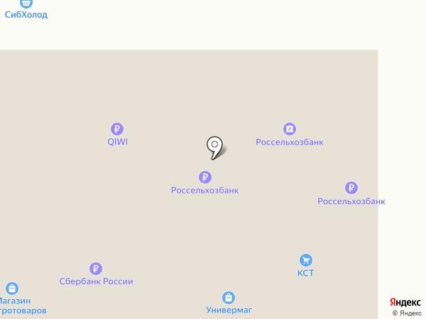 Магазин запчастей для бытовой техники на карте Магнитогорска