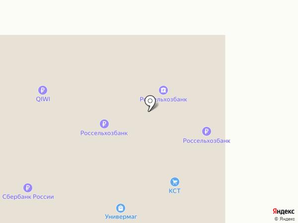Банкомат, Россельхозбанк на карте Магнитогорска