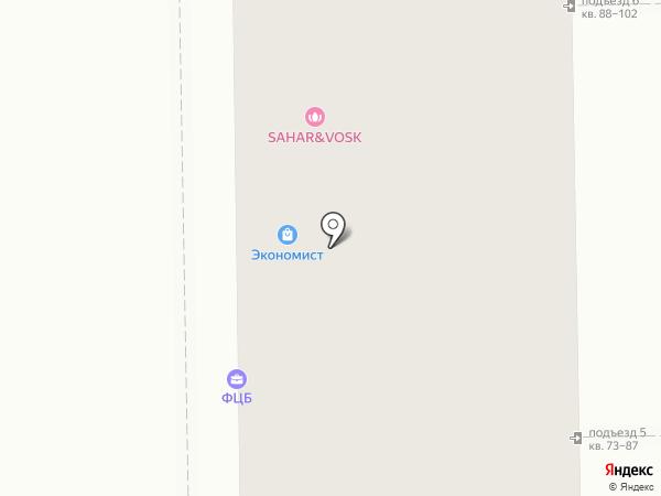 Комиссионный магазин техники на карте Магнитогорска