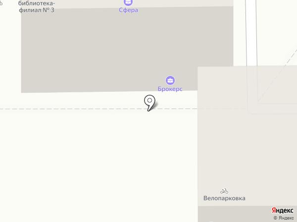 Мейджор Экспресс на карте Магнитогорска