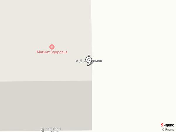 Недвижимость на карте Магнитогорска