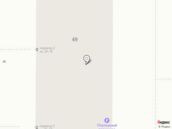 Деликатес на карте Магнитогорска