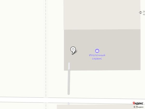 Beauty Bar на карте Магнитогорска