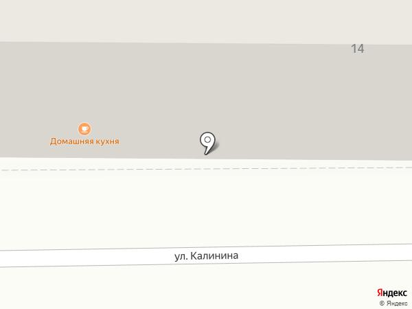 Столовая домашней кухни на карте Магнитогорска