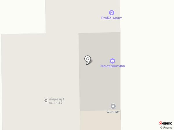 НАВИГАЦИЯ на карте Магнитогорска