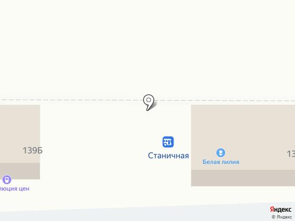 Фиеста Буррито на карте Магнитогорска
