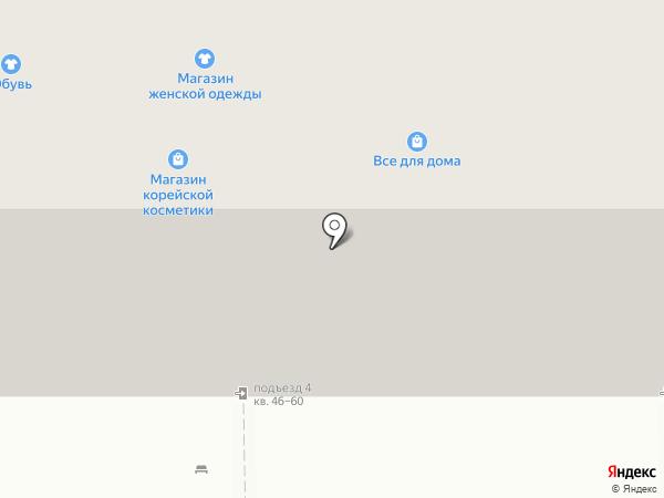 Салон сумок российских фабрик на карте Магнитогорска