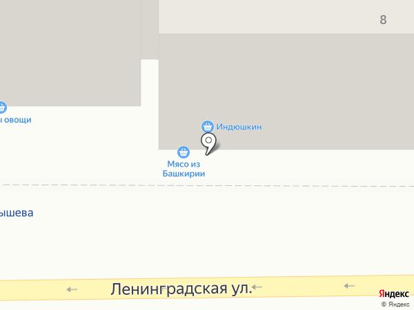 Индюшкин на карте Магнитогорска