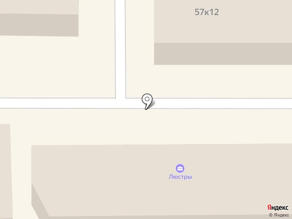 Магазин игрушек на карте Магнитогорска