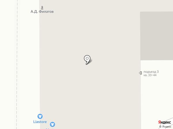 Lieb Haus, Ltd на карте Магнитогорска