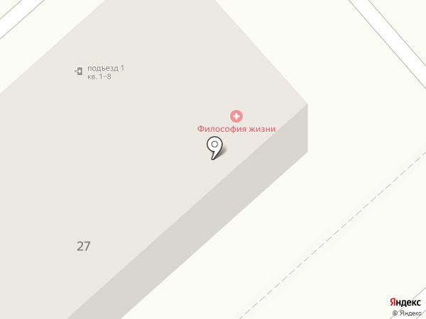 Звезда на карте Магнитогорска