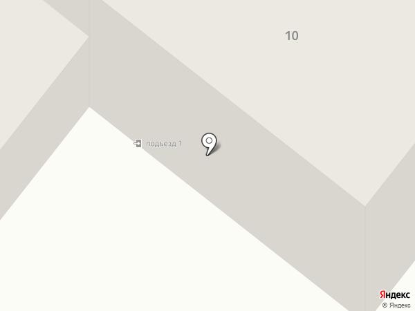 Миндаль на карте Магнитогорска