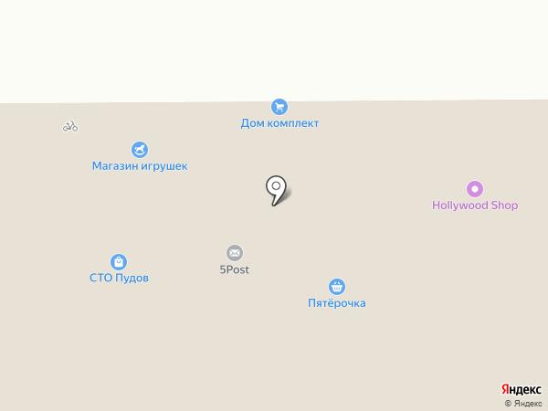 Пятёрочка на карте Магнитогорска