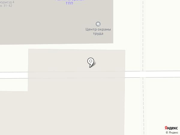 Магнитогорский центр охраны труда и промышленной безопасности, АНО ДПО на карте Магнитогорска